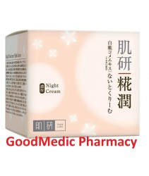 Hada Labo KOUJI Treatment Night Cream 50g