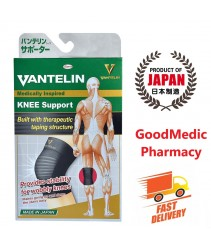 Vantelin Knee Support - Made in Japan (Medically Inspired)