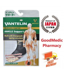 Vantelin Ankle Support Made in Japan 1s - Medicallly Inspired