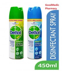 Dettol Spray Dettol Disinfectant Spray (Antiseptic Spray Kills Flu Virus) For West Malaysia Only