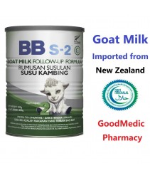 BB S-2 Goat Milk Follow-Up Formula Stage 2 (6 to 12 months) 400g