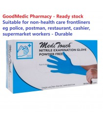 MeditTouch Nitrile Examination Glove Powder Free 100s - Ready stock