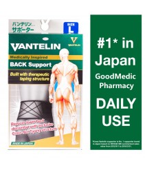 Vantelin Back Support Advanced Support with Taping Function (1 unit) Made in Japan M, L, XL