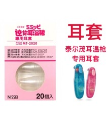 Nissei Ear Thermometer Probe Covers (20 Pieces Per Pack)