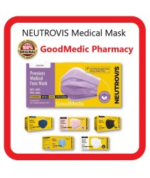 Neutrovis Premium / Basic / Hijab Medical Mask 3-Ply Earloop (Adult / Children) 50 Sheets -Good for Sensitive Skin