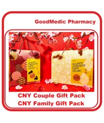 CNY Neutrovis Premium Medical Face Mask 3ply # Chinese New Year suitable for sensitive skin * LIMITED EDITION *
