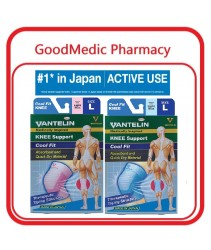 Vantelin Knee Suport Cool Fit Light Blue with Quick Dry Material (1 unit)