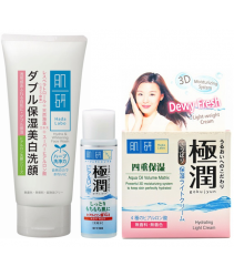 Hada Labo Gift Box (SAVE 30%)