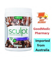 Horleys Sculpt Shaping Protein 500g - Milk Chocolate